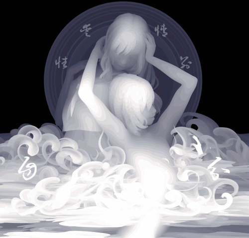 nuncalosabre. Spiral of Emotions - ©Kazuki Takamatsu
