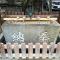 鎧神社,手水舎,竜の水口,新宿〈著作権フリー無料画像〉Free Stock Photos