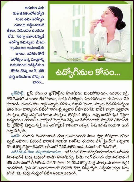 Diabetic Exchange Diet