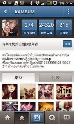 Instagram_03