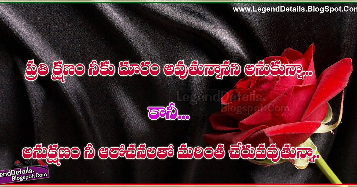 heart touching sad alone love expressing messages in