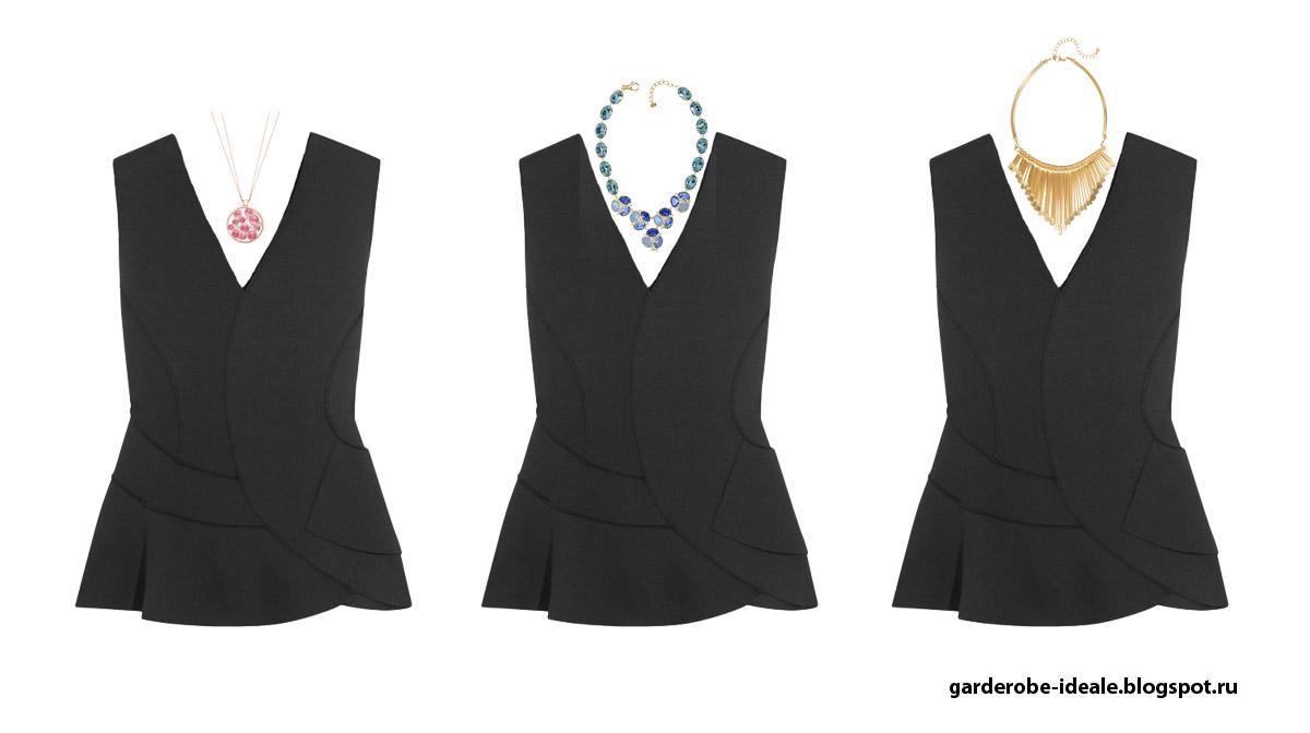 Как украсить v образный вырез платья