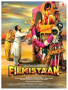 Filmistaan Movie Songs