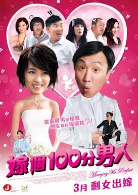 Lấy Chồng Hoàn Hảo - Marrying Mr Perfect (2012) Poster