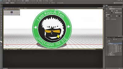 Photoshop CS6で3Dがつかえなくなった!?→グラボのアップデートで解決。