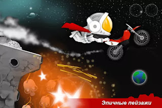 Bike Up! v1.0.1.33 Mod Apk (Lots of Money)