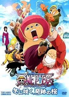 One Piece Movie 09 : Episode of Chopper Plus - Bloom in the Winter, Miracle Sakura