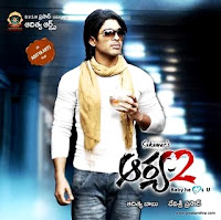Arya 2 (2009) Hindi Dubbed Full Movie Watch Online