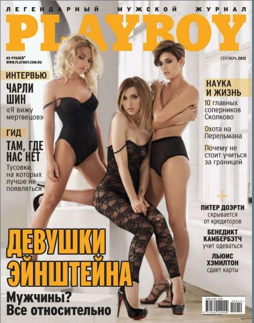 Playboy Magazine Russia September 2012 ~ Las Mejores Revistas en PDF ...