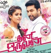 Thani Oruvan 2015 Tamil Movie