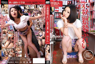 bintang porno jepang