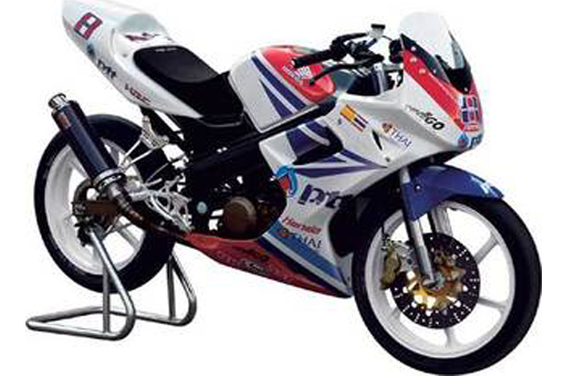 Cbr 150 Modif Modification Honda Cbr 150r