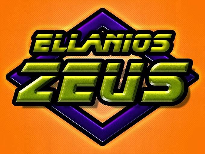Βελτιώθηκε στην επανάληψη ο Ελλάνιος Ζευς