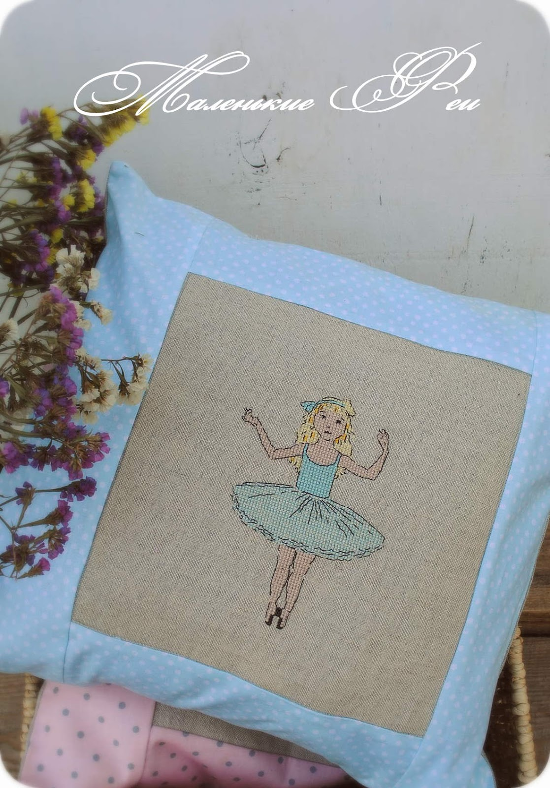naturally, ballerina, child, children, cotton, girl, gift,  blue, daughter, embroidery, cross-stitch, pillow, handmade