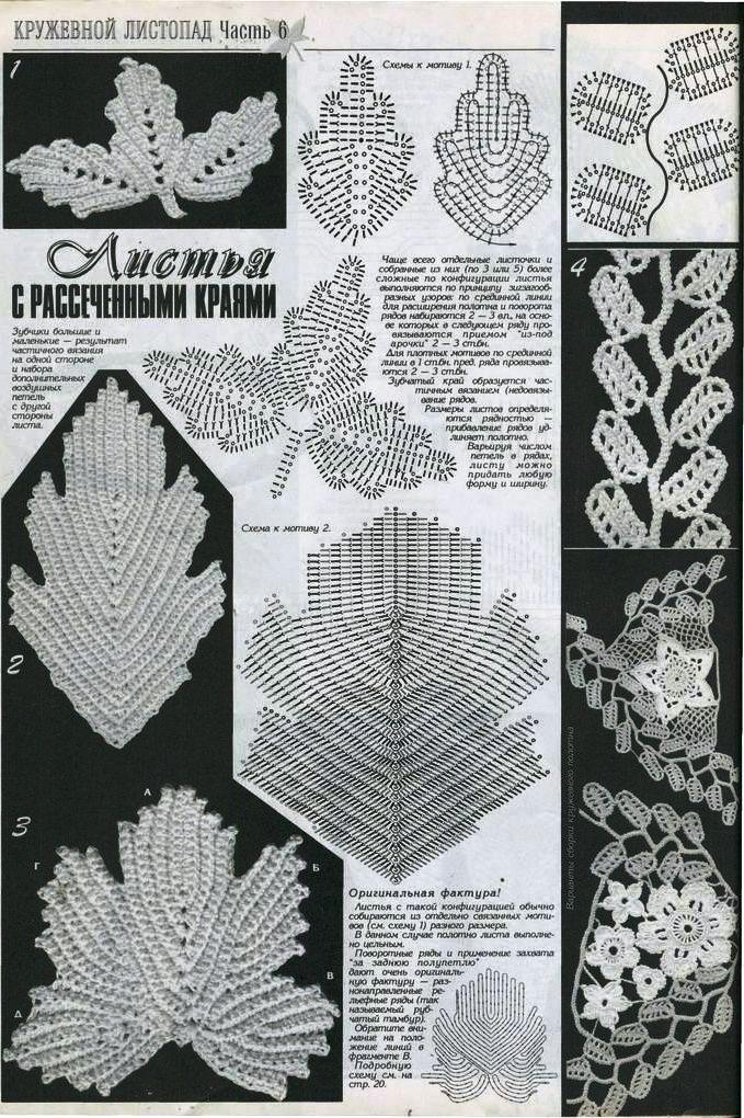 Aplicaciones para crochet Ruso o Irlandés con patrones-A-,