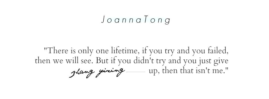 Joanna Tong