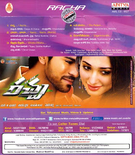 download racha movie songs