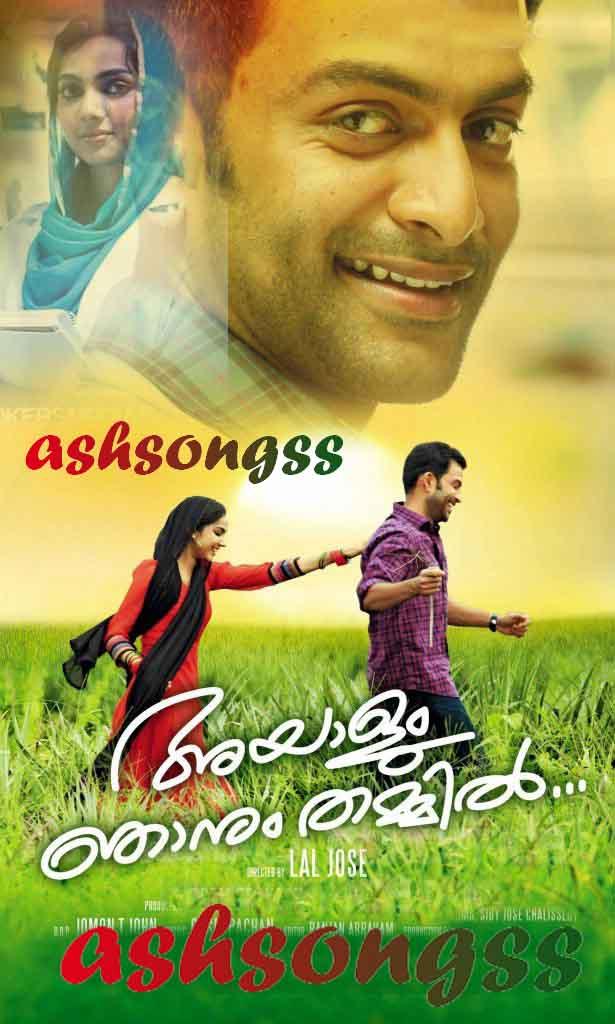 malayalam movie theevram mp3