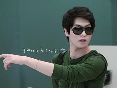 foto profil Lee Jonghyun