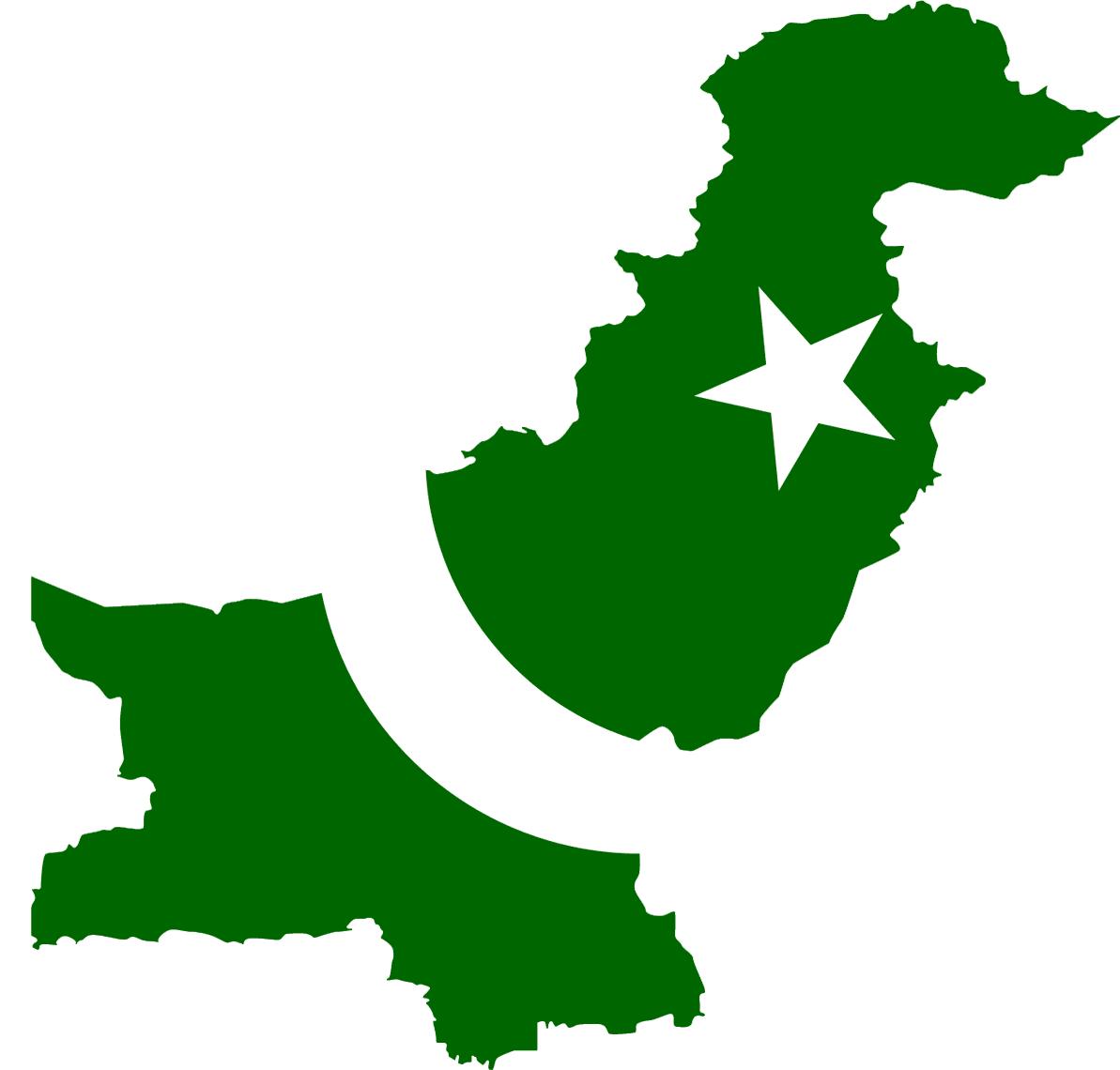 Afghanistan Pakistan Flag