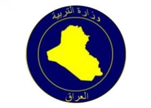 ����� ������ ����� �������� ������ 2013-2014 ����� ������ ����� �������� ������ 2013-2014