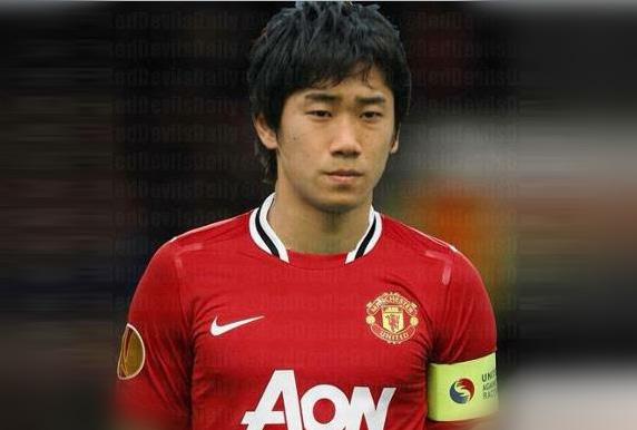 top football players shinji kagawa profile and pictures images