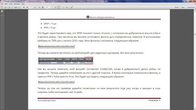 Бьем Микролимиты BlackRain79 screenshot