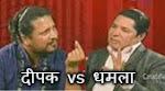 Depak with Rishi Dhamala