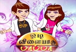 Odi Vilaiyadu Pappa 3 | Epi 223
