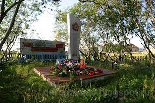 Обелиск землякам, погибшим в годы Великой Отечественной войны в д. Андег, НАО