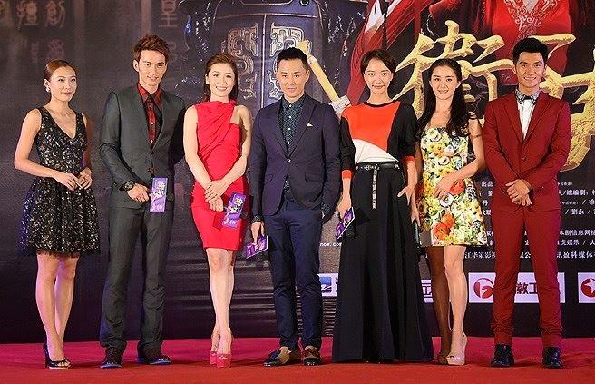 Han Queen Queen of Han' in Beijing