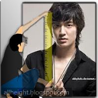 What is Lee Min-ho's height?