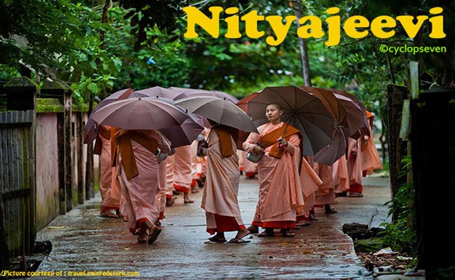 NITYAJEEVI - POETRY