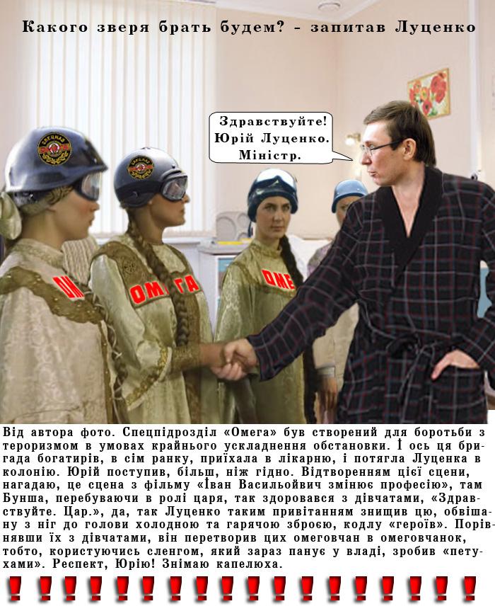 Миссию ЕС решили удивить побеленными бордюрами в Менской колонии, - жена Луценко - Цензор.НЕТ 4548