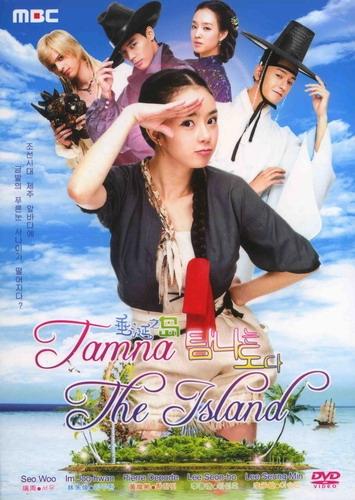 Tamra The Island Park Kyu