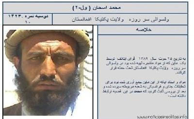 terrorista se entrega para cobrar recompensa