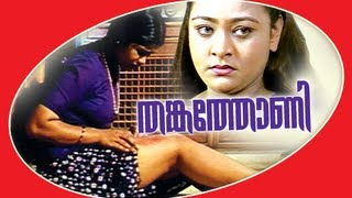 Malayalam Adult Movies