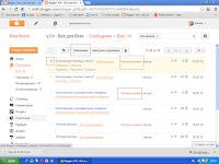 Как импортировать страницы блога с жесткого диска - пример импортированных страниц блога