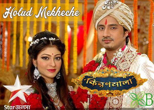 Holud Mekheche, Kiranmala, Star Jalsha, Bengali serial, Madhuraa Bhattacharya