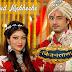 HOLUD MEKHECHE lyrics - Kiranmala | Madhuraa Bhattacharya