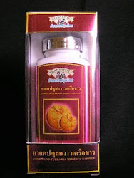 THANYAPORN BREAST CAPSULE