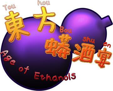 ~Age of Ethanols~ TOUHOU WAR GAME C80%2BTouhou%2BBoushuen%2BAge%2Bof%2BEthanols