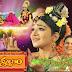 Godha Kalyanam Etv Serial Title Song