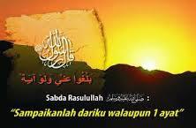 Fastabikhul Khoirot