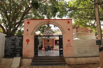 Mali Mallesvara temple