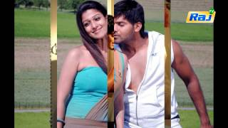 Good Chemistry Between Arya And Nayanthara