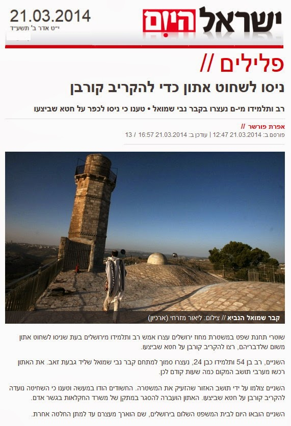 http://www.israelhayom.co.il/article/168551