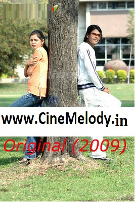 Original Telugu Mp3 Songs Free  Download  2009