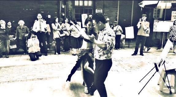 阿根廷探戈與管理隨筆 Tango y Administración