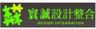 寰誠科技有限公司提供指紋機、指紋門禁、臉型辨識,差勤管理免費規劃及諮詢